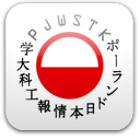 Polsko Japońska Wyższa Szkoła Technik Komputerowych